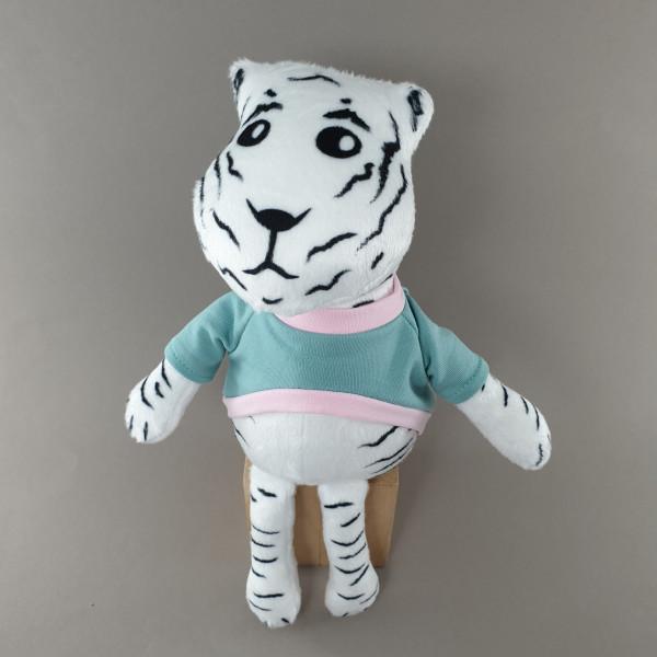 Мягкая игрушка Тигр в голубом свитшоте