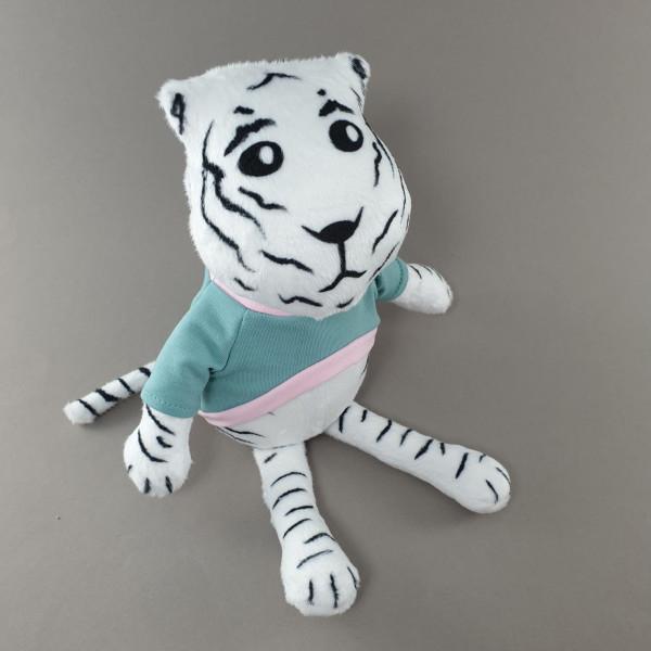 Tiger in blue sweetshort