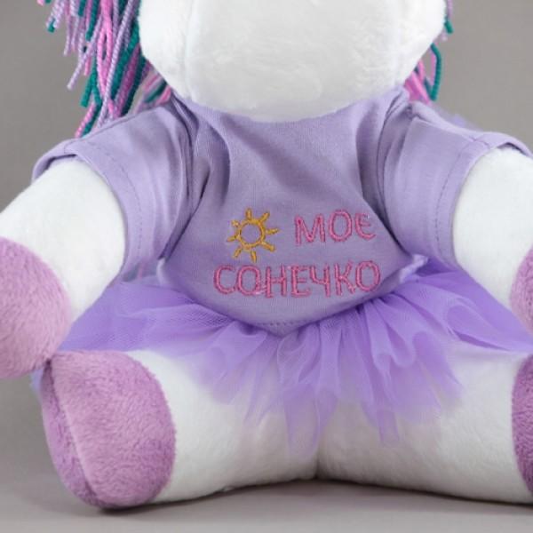 Create your own Lavender Unicorn